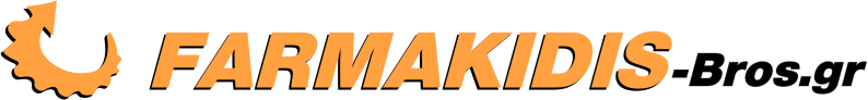 Farmakidis-Bros - Χωματουργικές Εργασίες